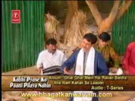 Kalyug Baitha Mar Kundali Lyrics