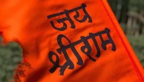 Kalyug Baitha Mar Kundali bhajan lyrics image