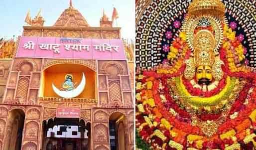 Bharde Re Shyam Jholi Bhar de
