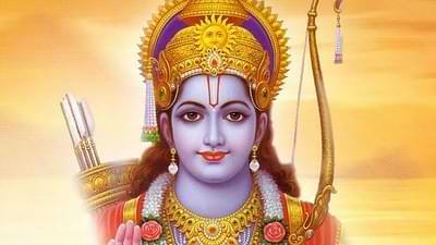 Shri Ramchandra Stuti
