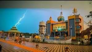 Vishwambhari temple - Stuti Lyrics