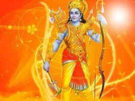Shri Ram Stuti Shree Ramchandra Kripalu Bhajman