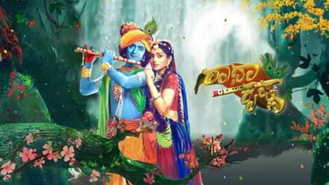 Shri Krishna Sankirtan