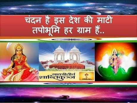 Chandan Hai Is Desh Ki Mati Lyrics