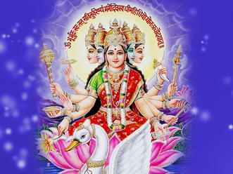 Gayatri Mata Aarti lyrics