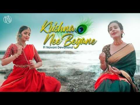 Krishna Ni Begane Baaro Lyrics