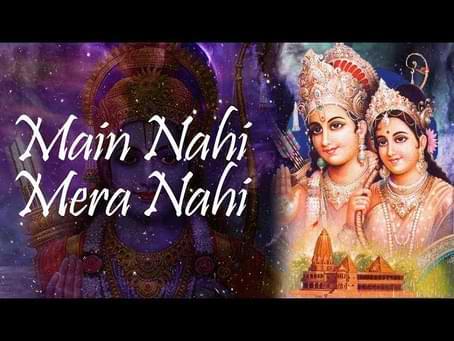 Main Nahi Mera Nahi Ye Tan Lyrics
