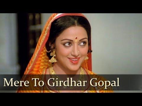 Mere To Girdhar Gopal Dusro Na Koi Lyrics