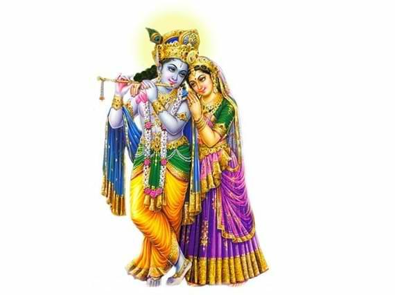 Radha Chalisa Lyrics