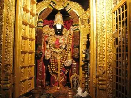 Shri Venkatesh Aarti Lyrics