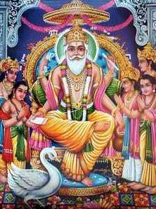 Vishvakarma Ji Ki Aarti Lyrics | विशवकर्मा जी की आरती लिरिक्स