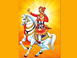 Bhomiya ji Ki Aarti Lyrics