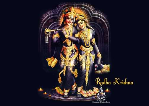 Are Re Meri Jaan Hai Radha Lyrics