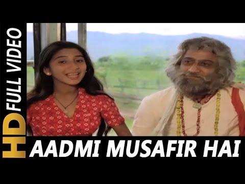 Aadmi Musafir Hai Aata Hai Jata Hai Lyrics