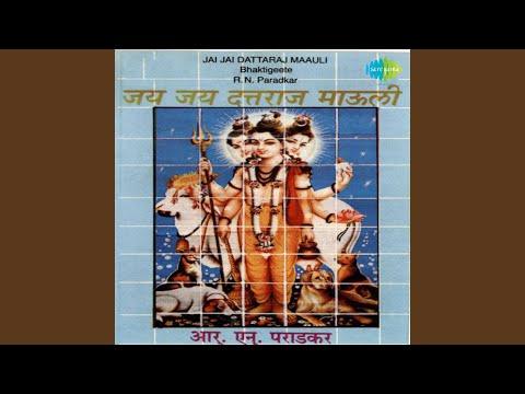 Anusuyechya Dhami Aale Marathi Bhajan lyrics