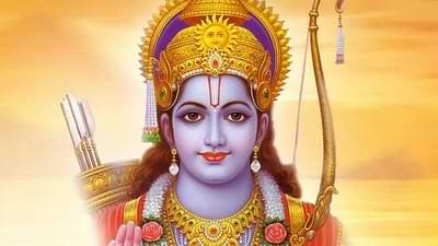 Ayodhyawasi Ram Lyrics