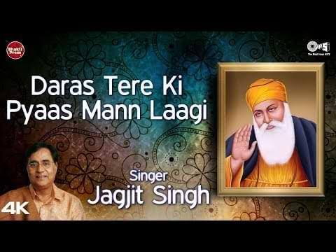 Daras Tere Ki Pyaas Mann Laagi Lyrics