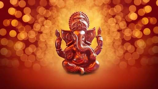 Ganapathi Ganapathi Song Lyrics