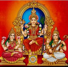 Lalitha Pancharatnam Lyrics