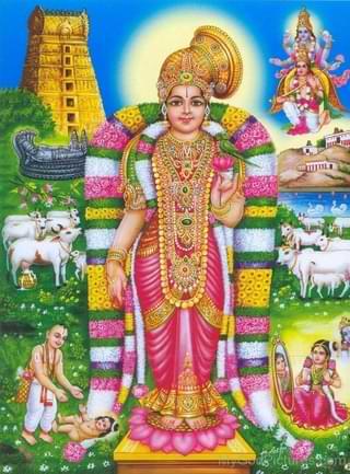 Meenakshi Pancharatnam Lyrics