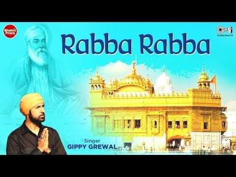 Rabba Rabba Lyrics