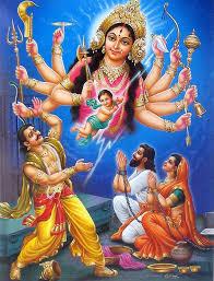 Shri Vindhyeshwari Chalisa Lyrics