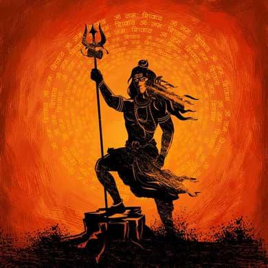 Vedasara Shiva Stotram Lyrics