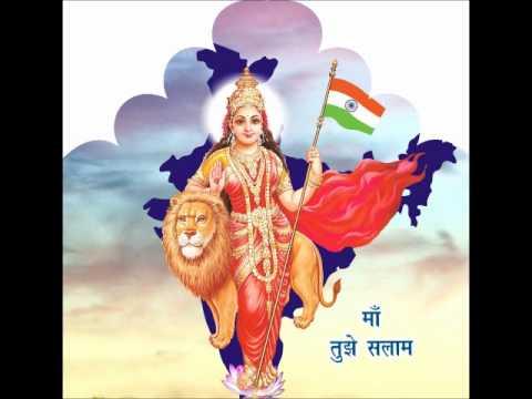 Jai Bharati Vande Bharati Lyrics