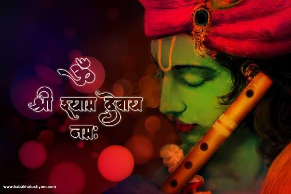Suratiya Pyari Shyam Ki Suratiya Pyari Lyrics