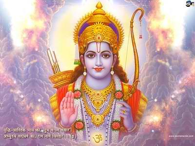 Jple Praani Ram Ka Nam Mushkil Me Yahi Aayega Kaam Lyrics