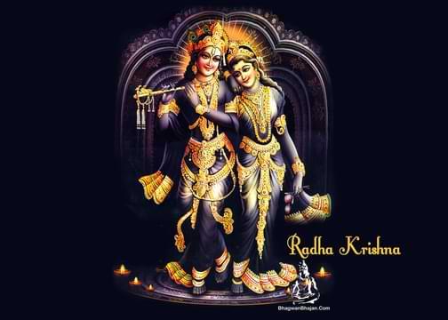 Radha Se Kardo Sagayi Kahte Hain Krishna Kanhaayi Lyrics