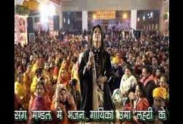 Duniya Ne Dil Dukhaya Govind Kaam Aaya Bhajan Lyrics