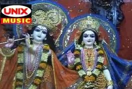 Sabhi Roop Me Aap Viraje Krishn Bhajan Lyrics